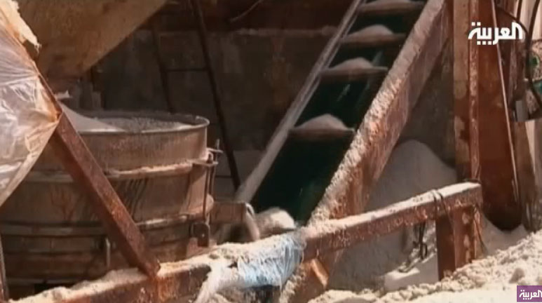 West Bank salt factory tackles iodine health deficiency
